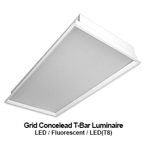 The GCT620 is a 1x4 premium grade concealed T-bar commercial fluorescent fixture