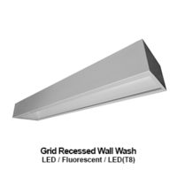 The GWW210 is a grid recessed commercial fluorescent wall wash fixture